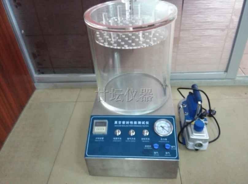 FT-01A负压密封试验仪_包装袋/瓶,管.罐,盒密封测试机