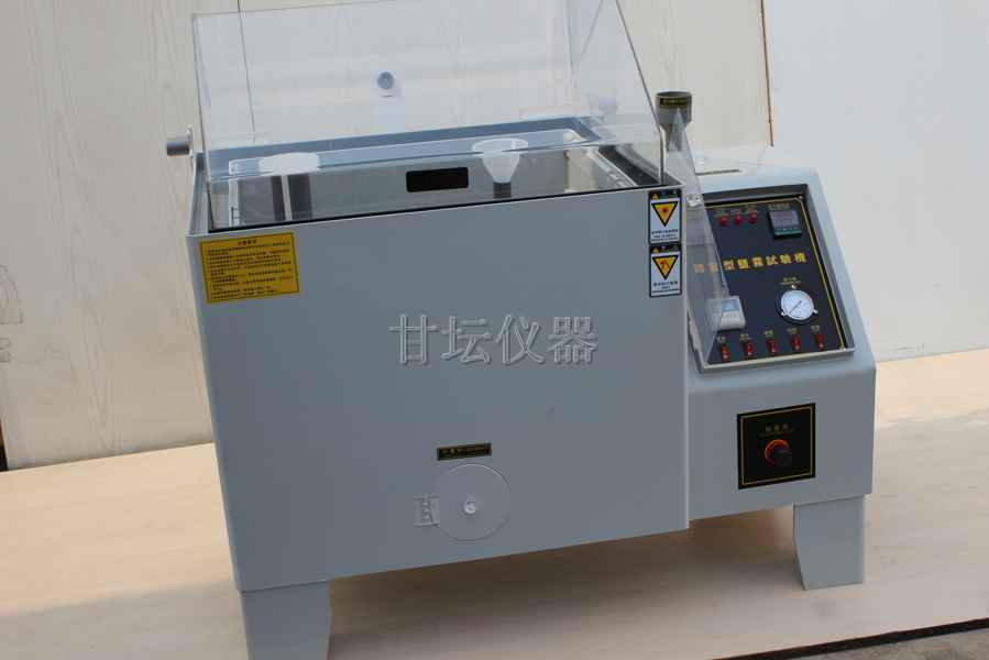 AT-90A 盐水喷雾试验机-上海盐水喷雾试验箱价格