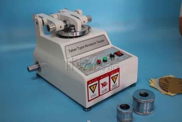 AT-5681油漆耐磨试验机-金属镀层专用