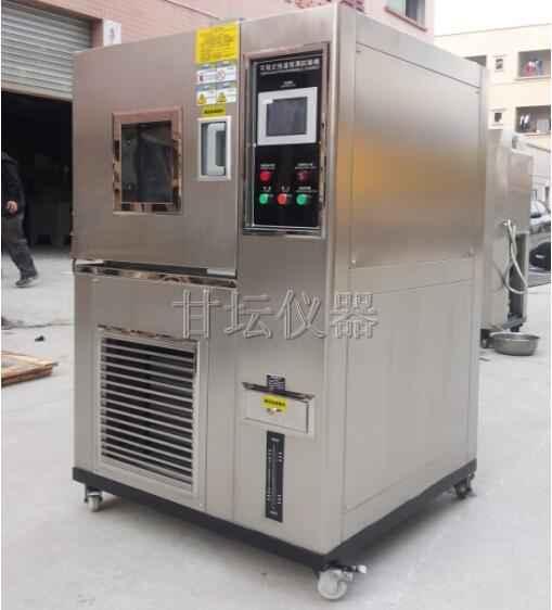 GT-80L可程式恒温恒湿试验箱(非线性空载)
