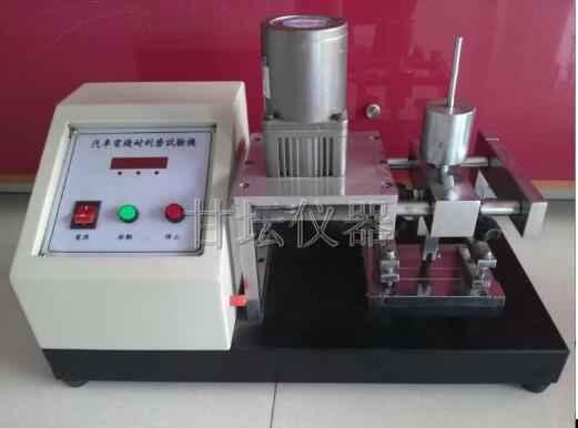 AT-063汽车线耐刮磨试验机