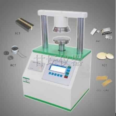 纸板压缩试验机
